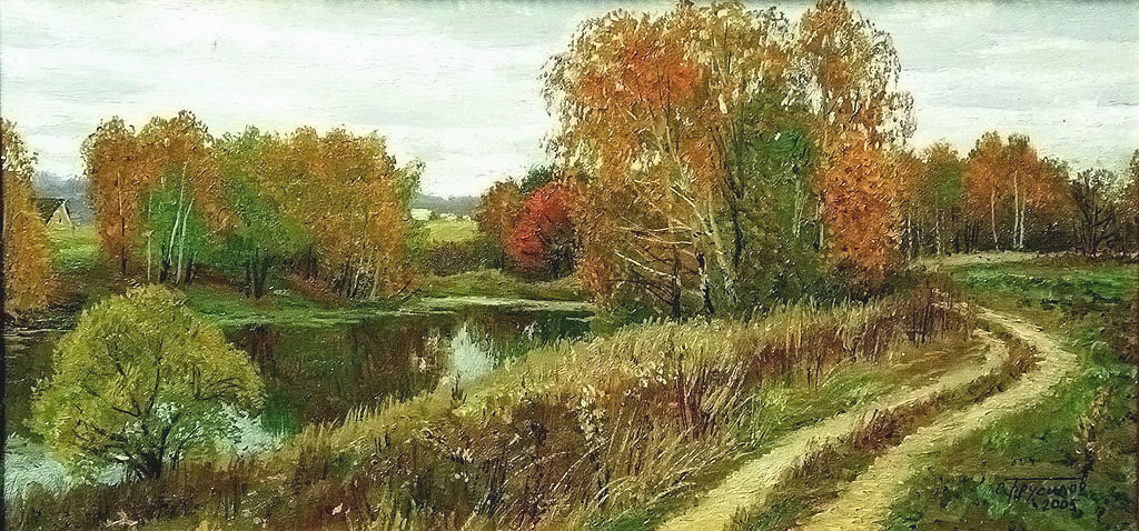 Русская живопись русская галерея