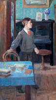 Картины художника Григорьев Сергей Алексеевич