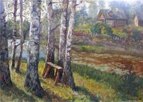 Картины художника Дроздов Юрий Иосифович