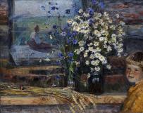 Картины художника Новиков Александр Николаевич